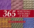 Cover of 365 Knitting Stitches a Year Perpetual Calendar
